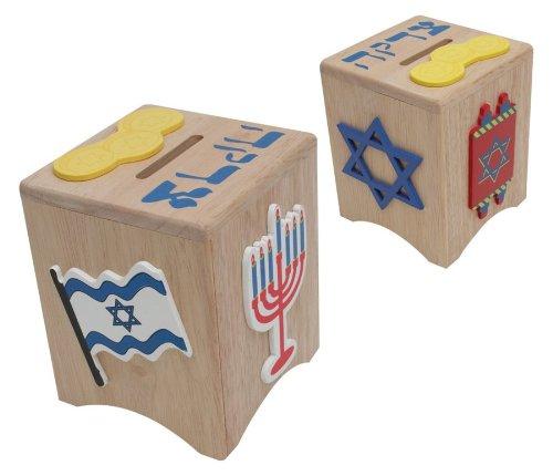 Kidcraft Tzedakah Box