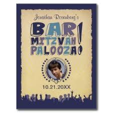 bar mitzvah palooza