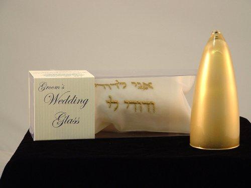 Gold wedding glass
