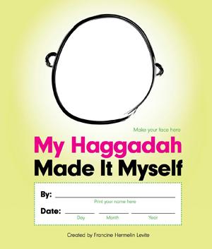 My Haggadah